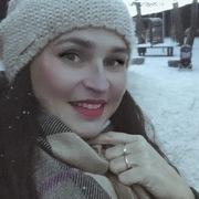 Евгения 39 Архангельск