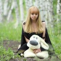 Юлия, 27 лет, Овен, Самара