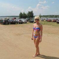 Наталья, 34 года, Весы, Москва