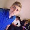 Вова, 17, г.Ужгород