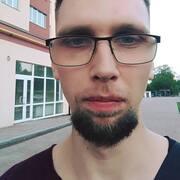 Богдан 28 Черкассы