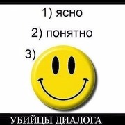 v g 38 Симферополь