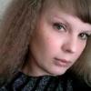 Natalya, 35, Budyonnovsk