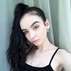 Ekaterina, 22, г.Луганск