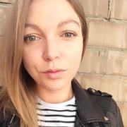Наталья 22 Симферополь