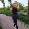 Катя, 25, г.Харьков