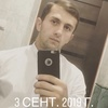Магамед, 30, г.Губкинский (Ямало-Ненецкий АО)