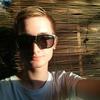 Mariusz, 23, Warsaw