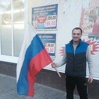 павел, 31 год, Скорпион, Воронеж
