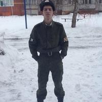 Александр, 27 лет, Лев, Кстово