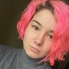 Наталия, 28, г.Херсон