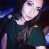 Юлия, 21, Київ