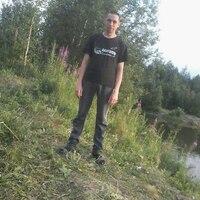 Евгений, 43 года, Телец, Екатеринбург