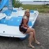 Наталья, 36, г.Чугуев