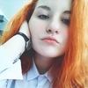 Ксеня, 18, г.Краснодар