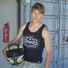 Вадим Ковалёв, 22, г.Рига
