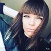 Настя, 32, г.Киев