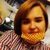 Софья, 24, г.Санкт-Петербург