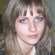 Nadin, 33