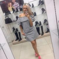 Наталья, 33 года, Водолей, Омск