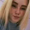 Валерия, 19, г.Новосибирск