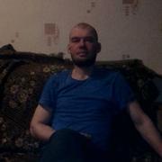 Q fast 32 Новокузнецк