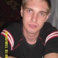 Александр, 32 года, Весы, Нижний Новгород