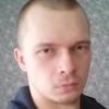 Дмитрий, 25, г.Камышлов