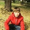 Даниил, 20, г.Магнитогорск
