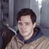 Александр Масленников, 20, г.Рыбинск