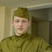 Начать знакомство с пользователем Юрий 31 год (Козерог) в Порхове