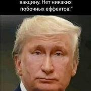 гог 52 Москва