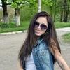 Вероника, 20, г.Ахтырка