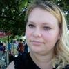 Екатерина, 27, г.Нижний Новгород