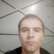 Дима 39 Белгород