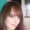 Ольга, 26, г.Новониколаевка