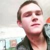 Rostislav, 18, Borispol