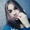 Аня, 20, г.Белореченск
