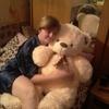 наталья, 35, г.Саранск