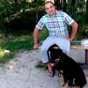 Виталий, 34, г.Нижневартовск