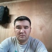 kamal 35 Москва