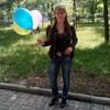 Людмила, 46, г.Харцызск