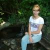Анастасия, 22, г.Лозовая