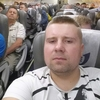 Дима, 29, г.Тирасполь