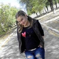 Виктория, 36 лет, Водолей, Петрово