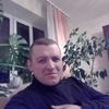 Віктор, 35, г.Ивано-Франковск