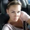 Анна, 42, г.Донецк