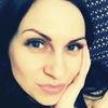 Ирина, 32, г.Нягань