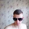 Дмитрий, 21, г.Бикин