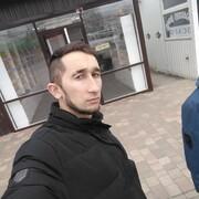 арсен 26 Ставрополь